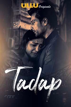 Tadap 2019