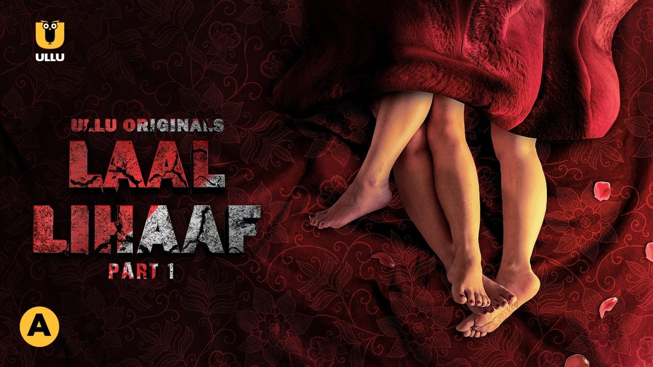 Laal Lihaaf 2020 S01 banner