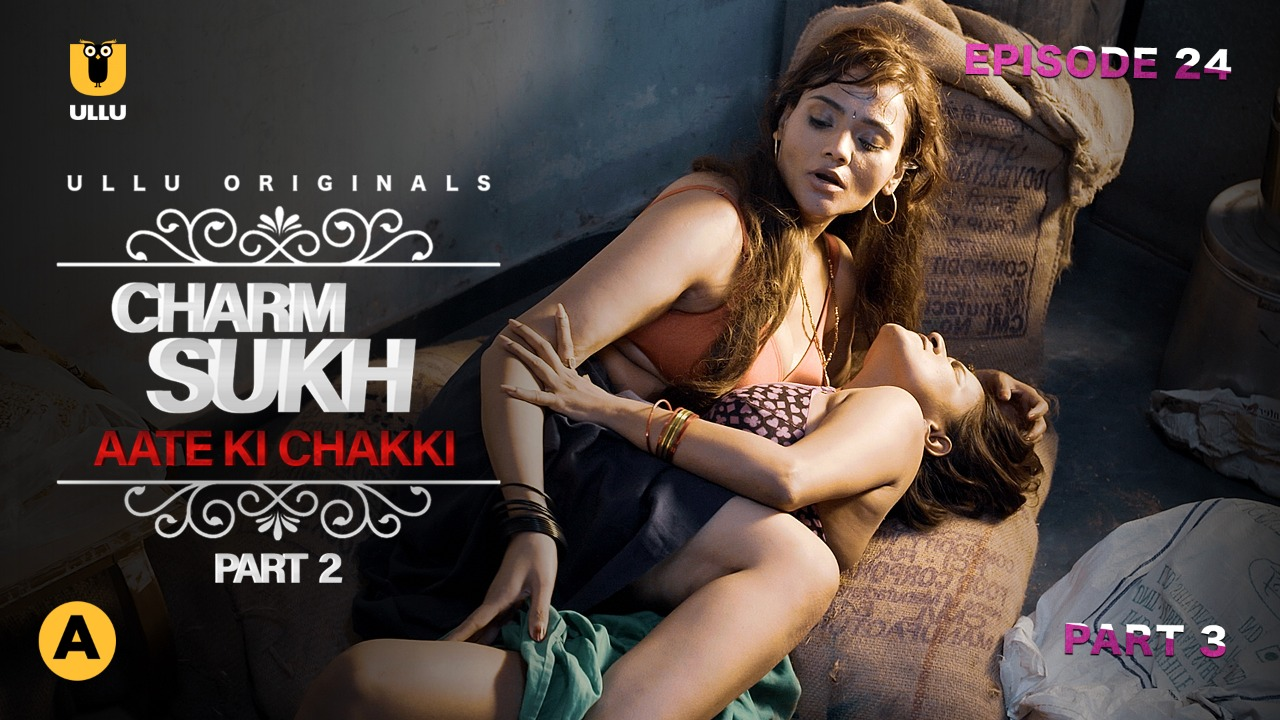 Charmsukh (Aate Ki Chakki) 2021 S01 banner